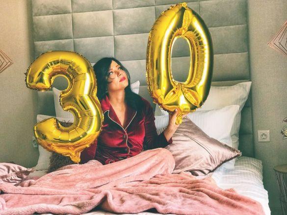 да се събудиш на 30